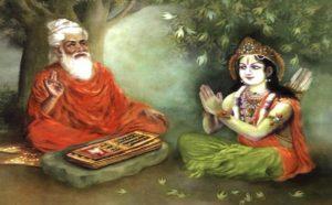 Rishi Vasista et le roi Rama
